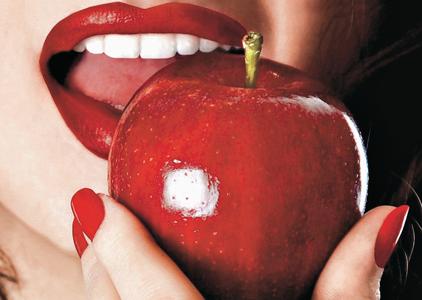 La manzana del pecado