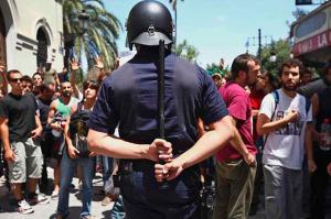 """""""el falso policia"""" (foto: UPSOCL)"""